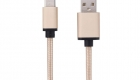 USB C to USB A Cable CABD2020