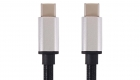 USB C to USB C Cable CCFG2020
